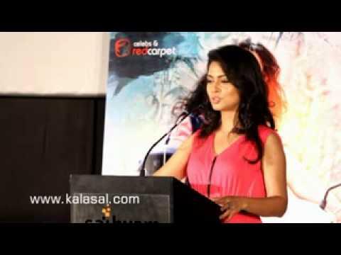 Actress Pooja Speech At Kadavul Paathi Mirugam Paathi Movie Audio Launch video
