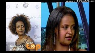 Actress Genet Negatu of Mogachoch Critically Sick and She Needs help
