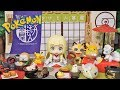 Pokemon Re-Ment toy !「pokemon Japanese sweets」峠のポケモン茶屋