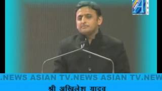 Akhilesh Yadav CM Up speech on grand venices preview Report By Senior Reporter Mr Roomi Siddiqui