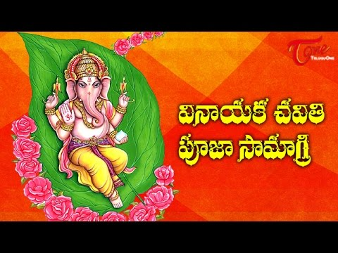 Vinayaka Chavithi Pooja Samagri - Pooja Items video