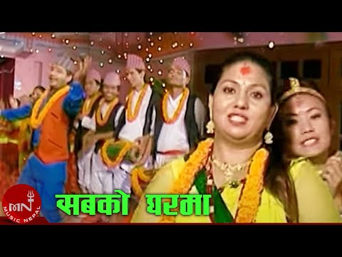 Trisana Music Hit Deusi Bhailo Song 2014 By Khuman Adhikari And Devi Gharti video