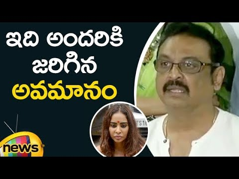 Actor Naresh Reacts On Sri Reddy Protest Infront Of MAA Office | Mango News