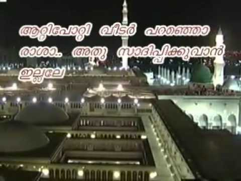 Aatal Nabiyude Karoca  By Ummer1111 video
