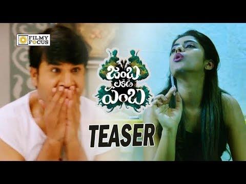 Jamba Lakidi Pamba Movie Official Teaser || Srinivas Reddy, Siddhi Idnani - Filmyfocus.com