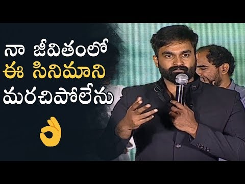 Actor Raja Goutham Superb Speech @ Manu Movie Pre Release Event | Manastars