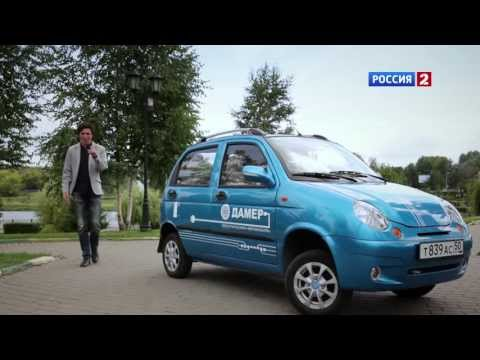 Электромобиль ДАМЕР - E-Car GD04A