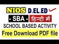 SBA NIOS Deled case study of a school child Solved complete File with rating page course 511.1