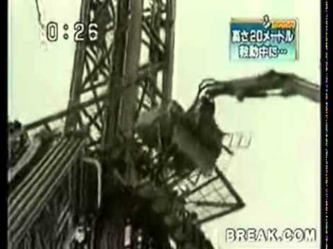 Japanese Amusement Park Ride Accident Video