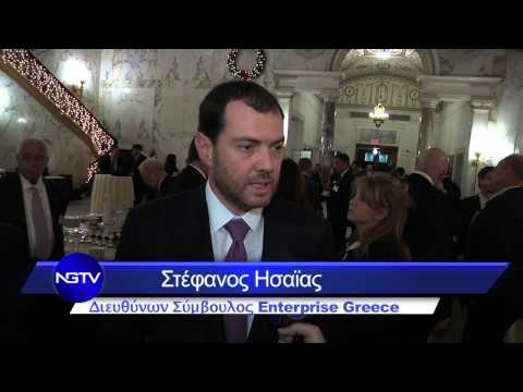 16th Annual Capital Link - Invest In Greece Forum