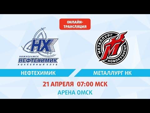 XI Кубок Газпром нефти. Нефтехимик - Металлург Нк 0:2
