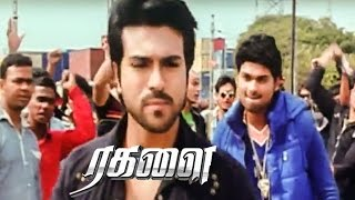 Ragalai Tamil Movie | Scenes | Ragalai Mass Scene | Ram Charan | Tamanna | Ajmal | Mani Sharma