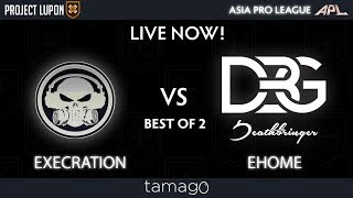 Execration vs DBG Game 1 (BO2) Asia Pro League