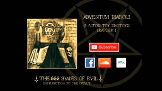 Watch 666 Introduction video