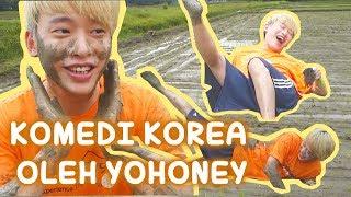 Download Lagu KOMEDI KOREA OLEH YOHONEYㅣYOHONEY COWOK KOREA Gratis STAFABAND