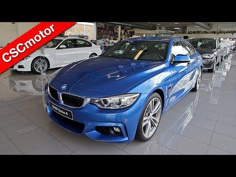BMW Serie 4 Gran Coupe - 2015   Revisión en profundidad y encendido