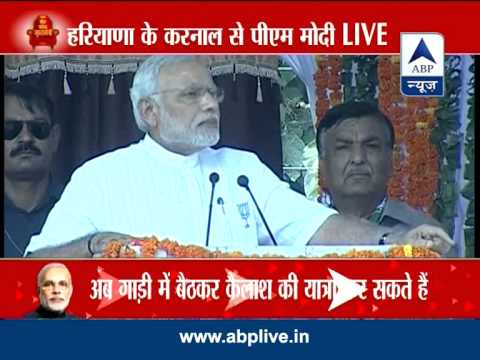 HARYANA POLLS: PM Modi calls for change as he hits election trail in Haryana