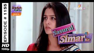 Sasural Simar Ka - 17th April 2015 - ?????? ???? ?? - Full Episode (HD)