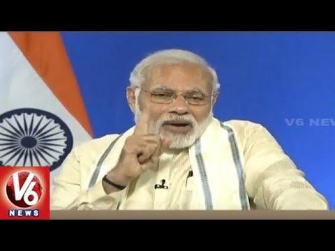 PM Modi Interacts With Saurashtra Patel Cultural Samaj Members Via Video Conference | V6 News