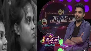 Express Raja Show |  26th September 2017 |  Latest Promo |  Anchor Pradeep |  Top Telugu Media
