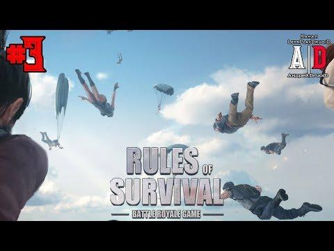 RULES OF SURVIVAL ❤#3 Выживание в стиле PUBG.Попал в ТОП6 хотя мог бы взять и первое.Эээх