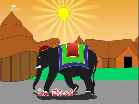 Telugu Traditional Rhymes – Enugamma Enugu