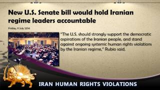 [New U.S. Senate bill would hold Iranian regime leaders accou...] Video