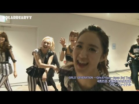 소녀시대 Snsd Is This Kind Of Girl Group video