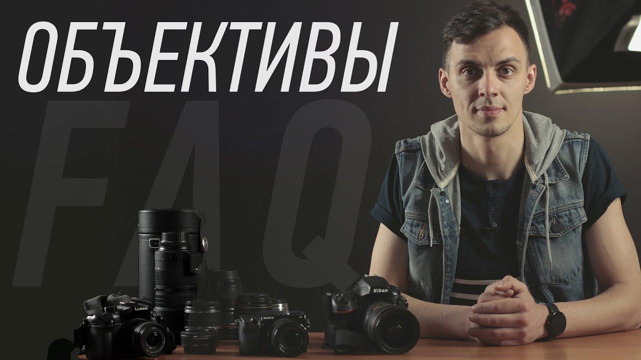 Сквозь объектив смотреть онлайн 6 фотография