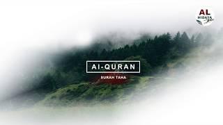 NEW | beautiful Quran recitation | Relaxing Recitation of Surah 20 Taha for Stress