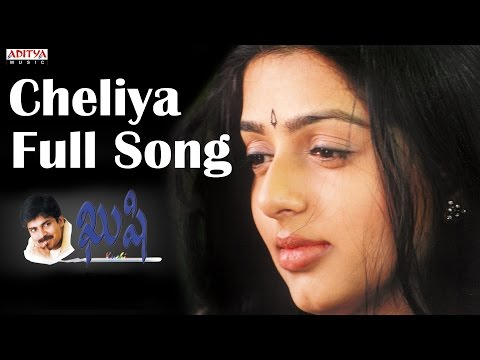 Cheliya Full Song II Kushi Movie II  Pawan Kalyan Bhoomika