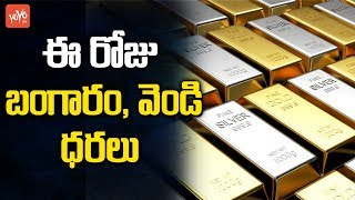 Gold Rate Today in Hyderabad, Chennai, Visakhapatnam and Proddatur - Silver Rate Today