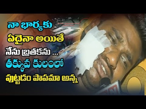 Madhavi Husband Sandeep Face To Face Over Erragadda Incident | Emotional Words About His Wife