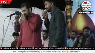 Sohran Lag Da Hai Ali Wala  Faheem Abbas With Brot