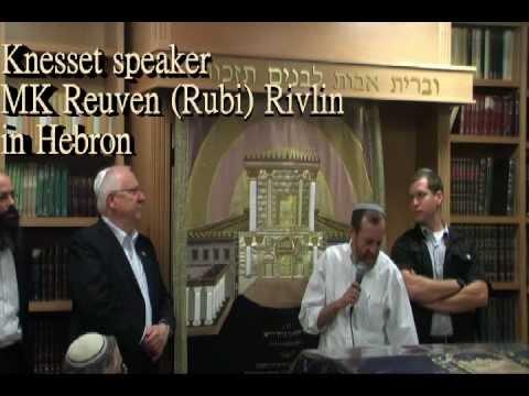 Knesset Speaker Reuven (Rubi) Rivlin in Hebron