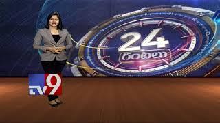 24 Hours 24 News -- Top Trending Worldwide News -- 14-12-2017 - tv9 - netivaarthalu.com