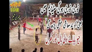 Akhtar Khan Baloch Vs Faisal Bhatti Best Volleyball Match | Shooting Volleyball New Match | 3nd Game