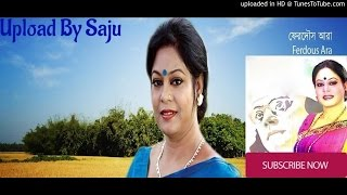 download lagu Bokul Chanpar Boney - Ferdous Ara gratis