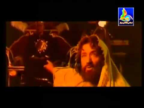 Hazrat Ibraheem(Ahle.Salam) In Complete Urdu Language Full Movie...