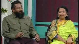 BTV Talk show about Molana Maniruzzaman Islamabadi ( Noman Ullah Bahar )