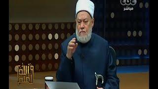 #والله_أعلم   د. علي جمعة : إسكان التعاونيات ليس عليه زكاة لأنه ليس تجارة تهدف للربح