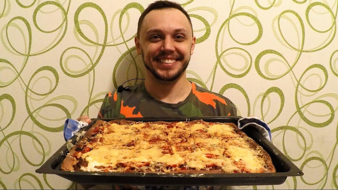 Вкусная пицца в домашних условиях быстро рецепт