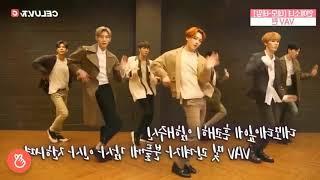 VAV - Havana Dance Mirror