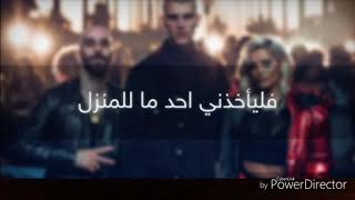 Download Lagu Home _ machine gun kelly ft x ambassadors & bebe rexha مترجمة Gratis STAFABAND
