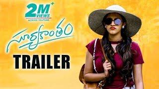 Suryakantam Movie Review, Rating, Story, Cast & Crew