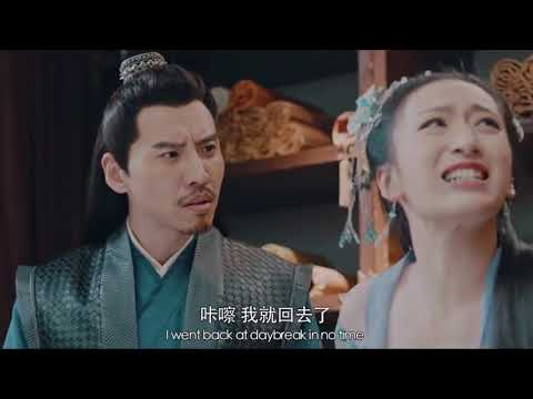 桃花劫 2018 Chinese Movieclips Trailers