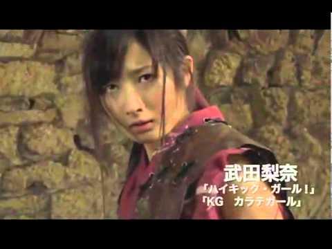 [Full online] Kunoichi en streaming