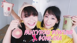 Pantyhose Bowling X Gong Cha New Flavours