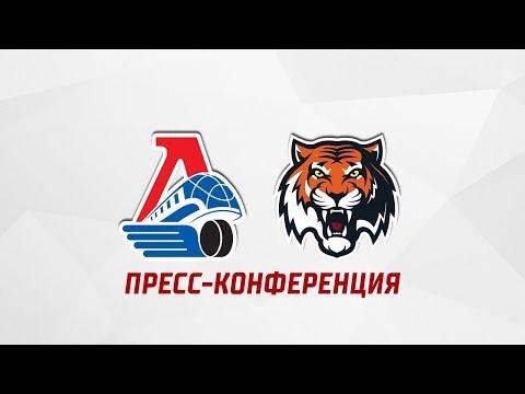 «Локомотив» - «Амур»: пресс-конференция