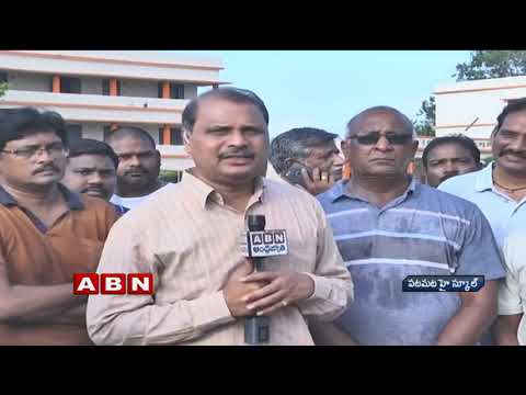 Vijayawada People Opinion On BJP MP GVL Narasimha Rao Allegations Over CM Chandrababu UNO Meeting